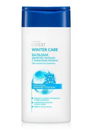 Бальзам Двойное питание волос Winter Care