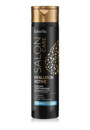 Бальзам уплотняющий для тонких волос Hyaluron Active Salon Care