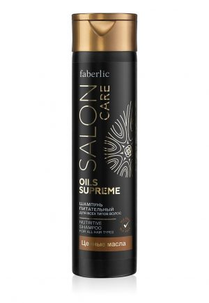 Шампунь Питательный с ценными маслами Oils Supreme Salon Care