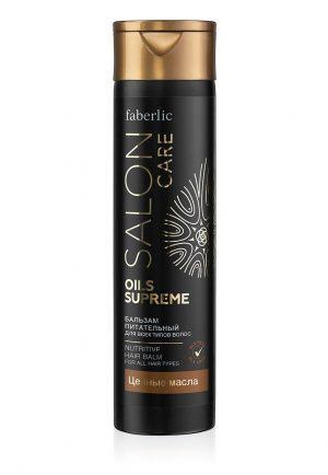 Питательный бальзам для волос Oils Supreme Salon Care
