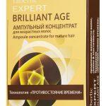 Ампульный концентрат для возрастных волос Brilliant Age