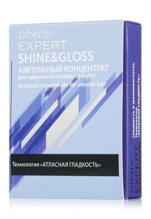 Ампульный концентрат для идеальной гладкости волос Shine&Gloss