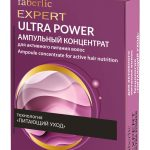 Ампульный концентрат для активного питания волос Ultra Power