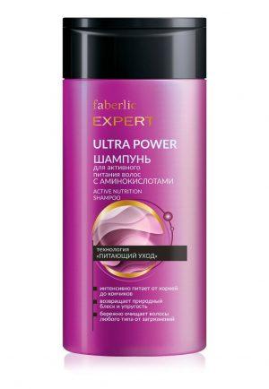 Шампунь для активного питания волос Ultra Power