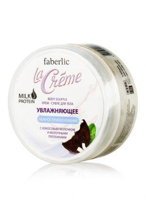 Крем-суфле для тела увлажняющее Нежное прикосновение La Creme