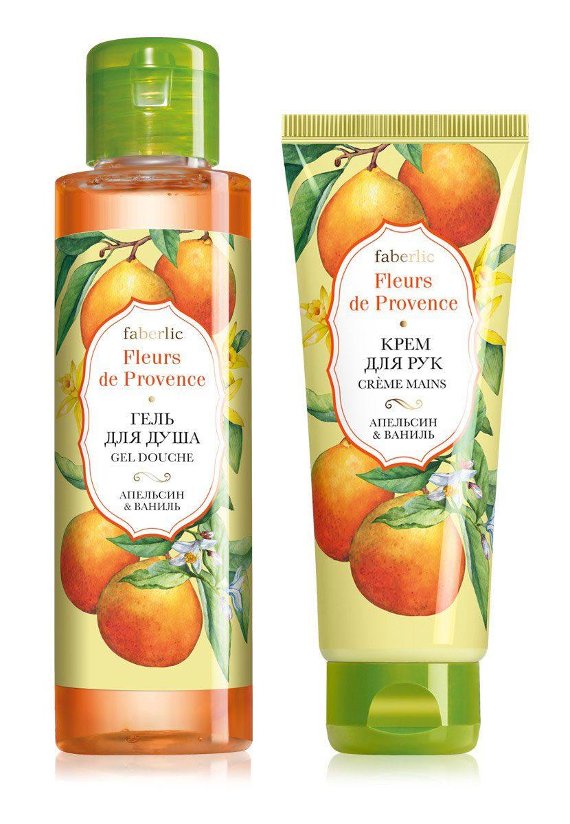 Подарочный набор Апельсин & ваниль