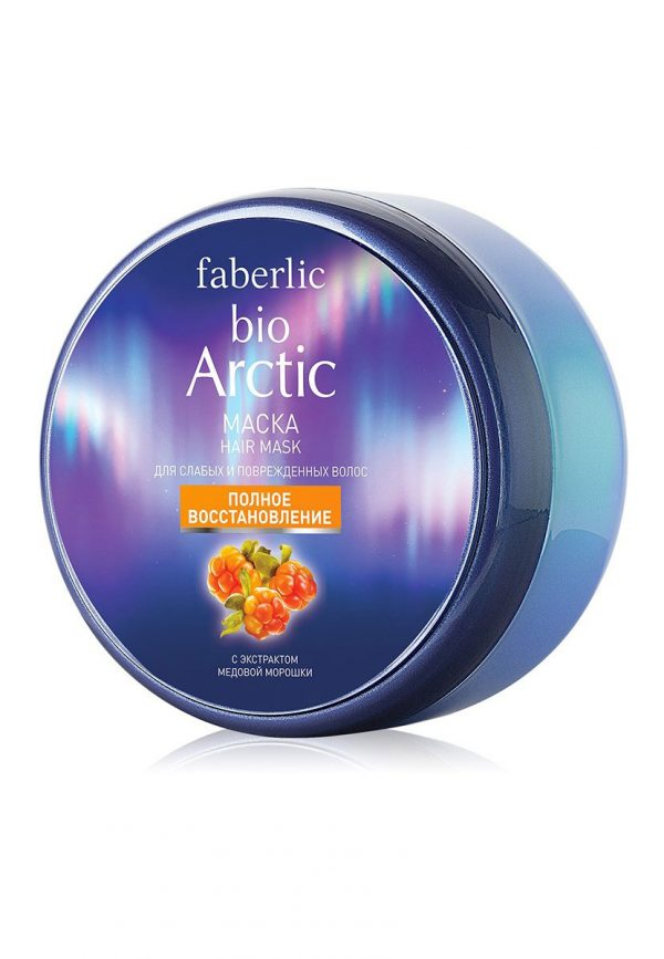 Фаберлик Маска для слабых и поврежденных волос Bio Arctic 8628