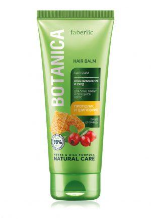 Бальзам для волос Восстановление и уход Botanica