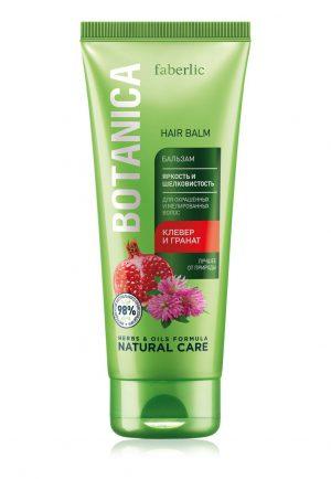 Бальзам для волос Яркость и шелковистость Botanica