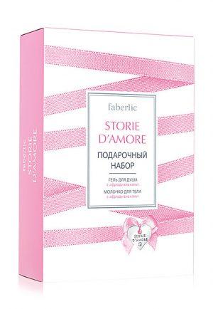 Подарочный набор Storie d'Amore