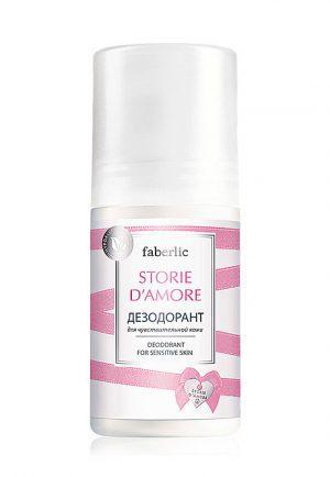 Дезодорант для чувствительной кожи Storie d'Amore