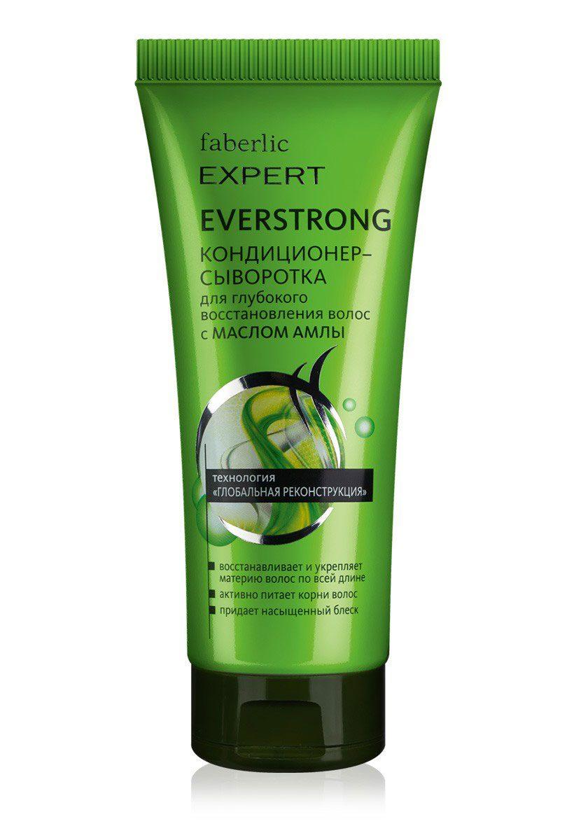 Кондиционер сыворотка для глубокого восстановления волос Everstrong